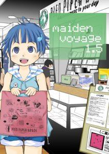 maiden1_5
